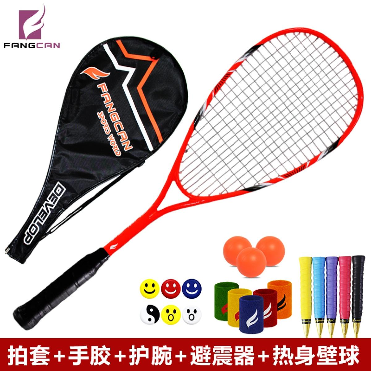 Tennis badminton squash equipment